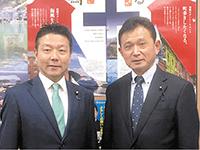 衆議院議員 本田 太郎さんと